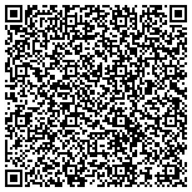 QR-код с контактной информацией организации № 108 С УГЛУБЛЕННЫМ ИЗУЧЕНИЕМ ОТДЕЛЬНЫХ ПРЕДМЕТОВ