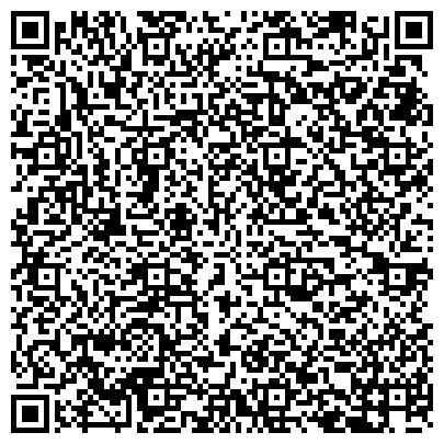 QR-код с контактной информацией организации № 133 С УГЛУБЛЕННЫМ ИЗУЧЕНИЕМ ОТДЕЛЬНЫХ ПРЕДМЕТОВ ХУДОЖЕСТВЕННО-ЭСТЕТИЧЕСКОГО ЦИКЛА