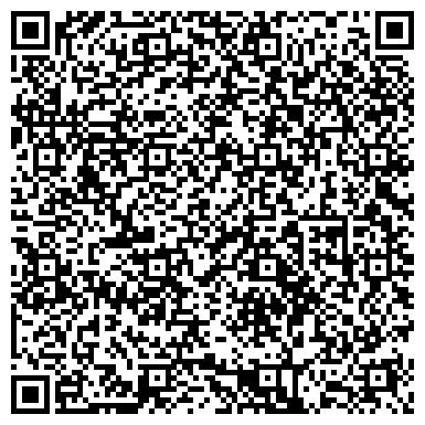QR-код с контактной информацией организации № 134 С УГЛУБЛЕННЫМ ИЗУЧЕНИЕМ ОТДЕЛЬНЫХ ПРЕДМЕТОВ