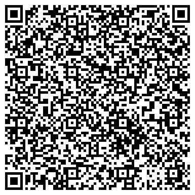 QR-код с контактной информацией организации № 138 С УГЛУБЛЕННЫМ ИЗУЧЕНИЕМ ОТДЕЛЬНЫХ ПРЕДМЕТОВ