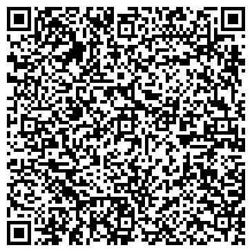 QR-код с контактной информацией организации ЦЕНТР ОБРАЗОВАНИЯ № 2 ВЕЧЕРНИЙ (СМЕННЫЙ)