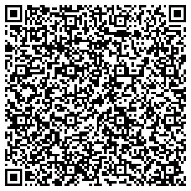 QR-код с контактной информацией организации КРАСНОЯРСКАЯ ГОСУДАРСТВЕННАЯ АКАДЕМИЯ МУЗЫКИ И ТЕАТРА