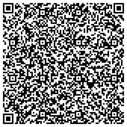 QR-код с контактной информацией организации КРАСНОЯРСКИЙ УЧЕБНО-КОНСУЛЬТАЦИОННЫЙ ПУНКТ КЕМЕРОВСКОГО ИНСТИТУТА КУЛЬТУРЫ И ИСКУССТВА