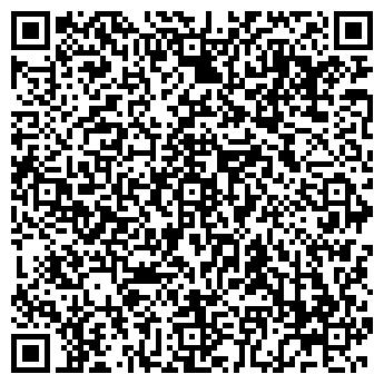 QR-код с контактной информацией организации № 9 ПРОФЕССИОНАЛЬНЫЙ