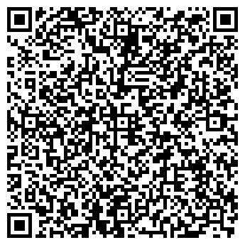 QR-код с контактной информацией организации № 16 ПРОФЕССИОНАЛЬНЫЙ