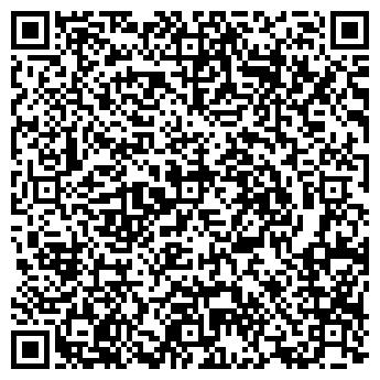 QR-код с контактной информацией организации № 25 ПРОФЕССИОНАЛЬНЫЙ