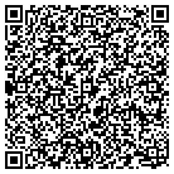 QR-код с контактной информацией организации № 31 ПРОФЕССИОНАЛЬНЫЙ