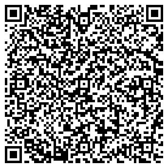QR-код с контактной информацией организации № 41 ПРОФЕССИОНАЛЬНЫЙ
