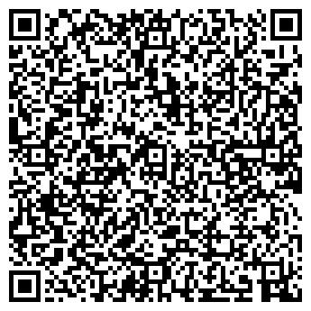 QR-код с контактной информацией организации № 52 ПРОФЕССИОНАЛЬНЫЙ