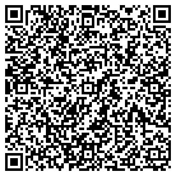 QR-код с контактной информацией организации № 54 ПРОФЕССИОНАЛЬНЫЙ