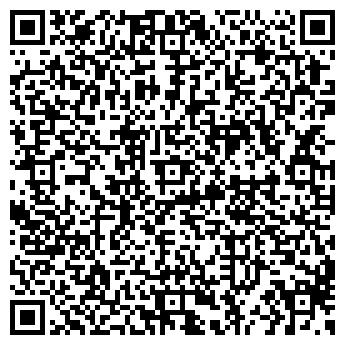 QR-код с контактной информацией организации № 56 ПРОФЕССИОНАЛЬНЫЙ