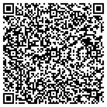 QR-код с контактной информацией организации ДОМОСТРОЙ УЧТП
