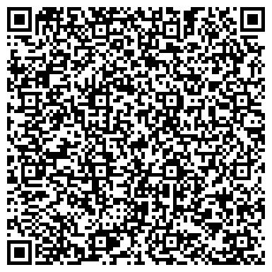QR-код с контактной информацией организации ХОРЕОГРАФИЧЕСКОЕ КРАСНОЯРСКОЕ ГОСУДАРСТВЕННОЕ УЧИЛИЩЕ