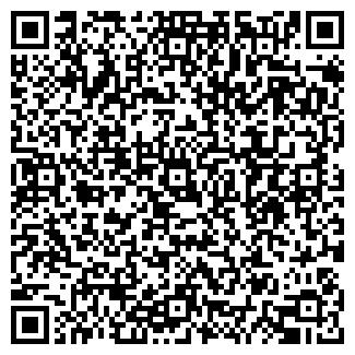 QR-код с контактной информацией организации АС-МАСТЕР, ООО