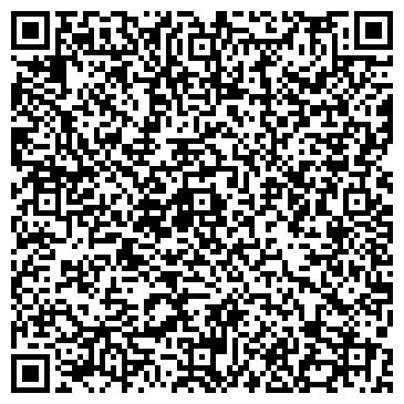 QR-код с контактной информацией организации РЕАБИЛИТАЦИОННАЯ КЛИНИКА ОЗОН+