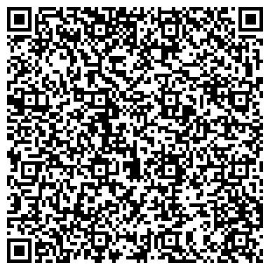 QR-код с контактной информацией организации ДЕНТ-СТУДИЯ СТОМАТОЛОГИЧЕСКАЯ КЛИНИКА