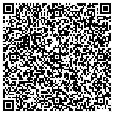 QR-код с контактной информацией организации МИТАС СТОМАТОЛОГИЧЕСКАЯ КЛИНИКА
