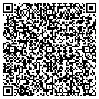 QR-код с контактной информацией организации МАГАЗИН ОПТИКА № 1