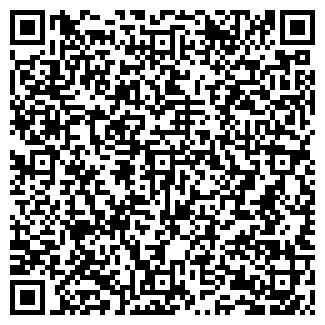 QR-код с контактной информацией организации ОПТИКА 21