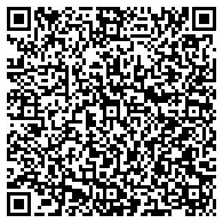 QR-код с контактной информацией организации ДРСУ 53