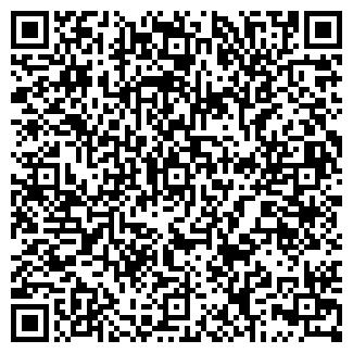 QR-код с контактной информацией организации АПТЕКА № 355