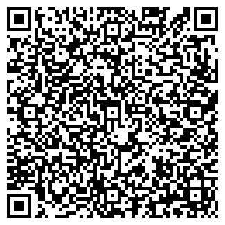 QR-код с контактной информацией организации ДРСУ 59