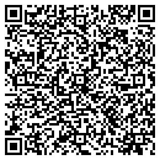 QR-код с контактной информацией организации ДРСУ 128