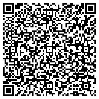 QR-код с контактной информацией организации БИОТЭК-СЕРВИС