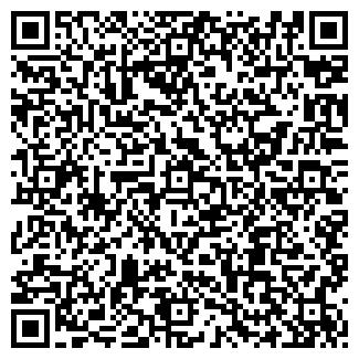 QR-код с контактной информацией организации ВИТАМЕД
