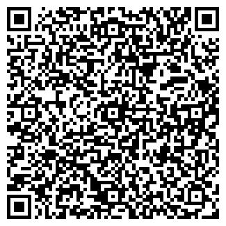 QR-код с контактной информацией организации ВИТА-ПЛЮС