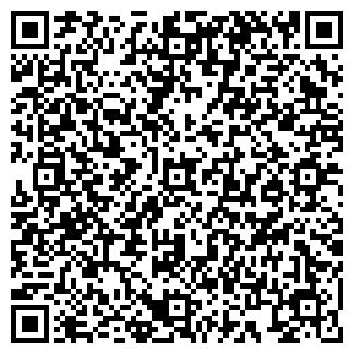 QR-код с контактной информацией организации КУЛИКОВА Л. А.