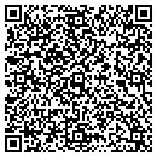 QR-код с контактной информацией организации ЛЕК-ВА
