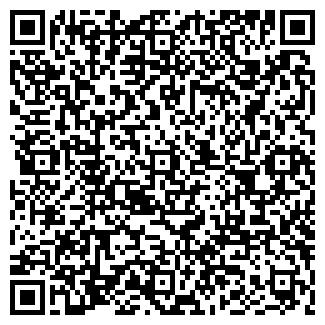 QR-код с контактной информацией организации ЛОЗА-2000