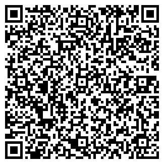 QR-код с контактной информацией организации МАРКОС