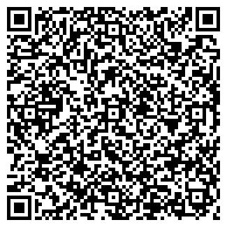 QR-код с контактной информацией организации ПОЛИГРАНД