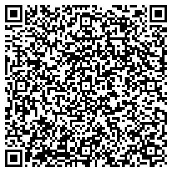 QR-код с контактной информацией организации ДСУ МСТИСЛАВСКИЙ ГУКДП