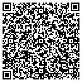 QR-код с контактной информацией организации МЕДИКС