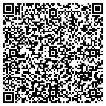 QR-код с контактной информацией организации Н-ФАРМА