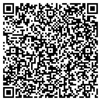 QR-код с контактной информацией организации ДСУ 14