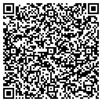 QR-код с контактной информацией организации ПГО-ФАРМА
