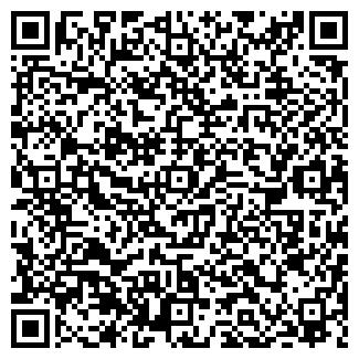 QR-код с контактной информацией организации ПИОН-ФАРМА