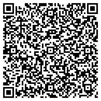 QR-код с контактной информацией организации РОЩА ПЛЮС