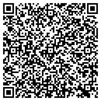 QR-код с контактной информацией организации САН-ДЕНТ