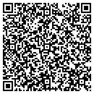 QR-код с контактной информацией организации СЕЛЕНА-ФАРМ