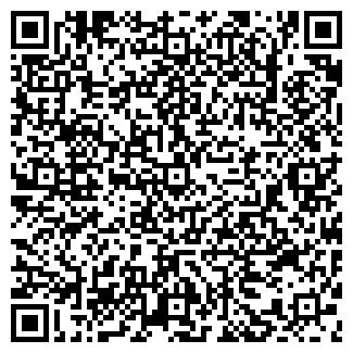 QR-код с контактной информацией организации СТРОЙМЕДТЕКС