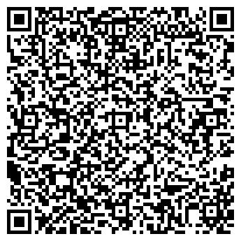 QR-код с контактной информацией организации ФАКТОРИЯ-XXI ВЕК