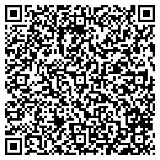 QR-код с контактной информацией организации ФАРМЛАЙН