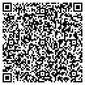 QR-код с контактной информацией организации ФАРММИР