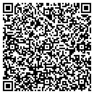 QR-код с контактной информацией организации ФАРМПРОЕКТ