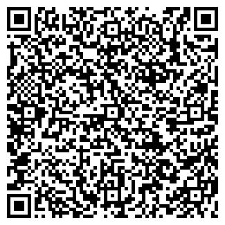 QR-код с контактной информацией организации ФАРМ-МАРКЕТ
